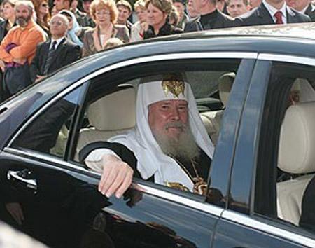 Патриарх русский Алексий (Алексей Ридигер)