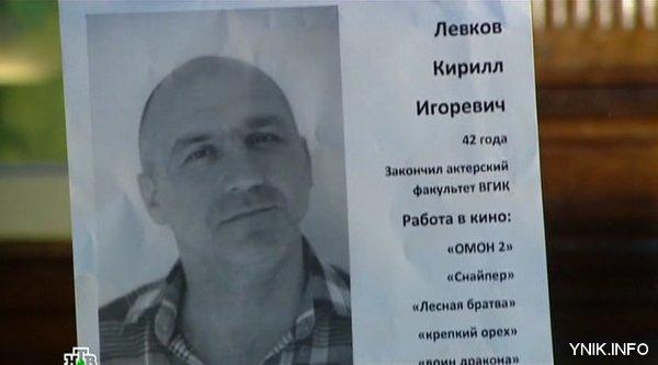 """Сериал """"Литейный"""" 8 сезон"""